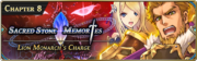 Banner-Sacred Stone Memories - Lion Monarch's Charge.png