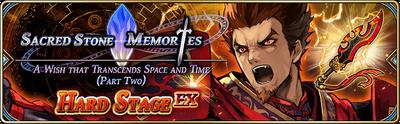 Banner-Sacred Stone Memories 11-5.png