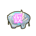 Game,ItemIcon,IT EQ ATK CAP.png