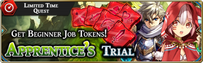 News,799,Apprentice s Trial 1541183939641.png