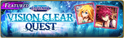 Banner-Vision Clear Quest.png