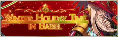 Banner-Winter Holiday Time in Babel.png