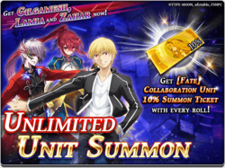 Banner27 UnlimitedSummon5.png