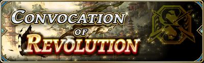 News,1864456a-42b4-5684-9974-ea1829f5f6ef,ui EventQuest bnn Revolution EN 1564132437533.png