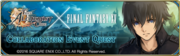 Banner-Final Fantasy XV.png