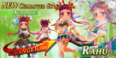 News,08bfa500-4d14-55a9-a16d-8bd1cc8053d8,news banner Rahu skin EN 1583145349080.png