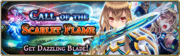 Banner-Call of the Scarlet Flame.png