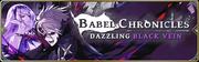 Banner-Babel Chronicles - Dazzling Black Vein.png