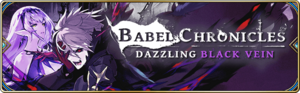 Babel Chronicles - Dazzling Black Veins