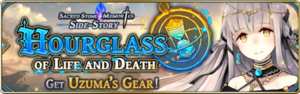 Hourglass of Life and Death