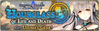 Banner-Hourglass of Life and Death.png