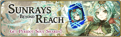 Banner-Sunrays Beyond Reach.png