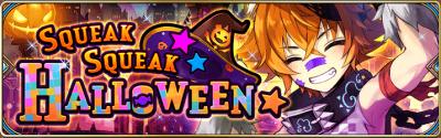 Banner-Squeak Squeak - Halloween.png