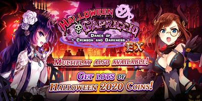 News,78984f35-ca8b-5c6f-9d9f-1e93ce87893c,news banner Halloween Capriccio EX EN 1602074095341.png