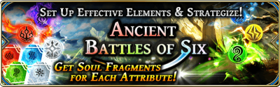 Banner-Ancient Battles of Six.png