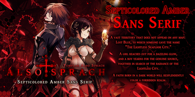 News,9cc6b9ad-42b4-5be5-b4ea-ef6e35b5b7a7,news banner event speticolored amber synopsis EN 1587538555201.png