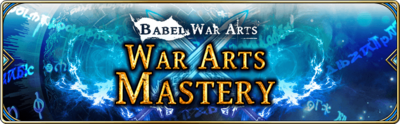 News,6ca9ea53-c9dd-5aae-a026-84ecca2fbb67,news header babel war arts EN 1561616812022.png