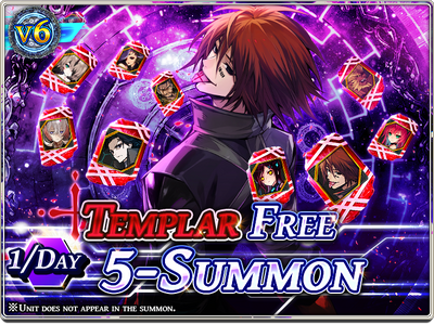 News,0289aceb-a268-5698-9278-54b2558e1830,news banner GL Daily 5Summon v6Celebration 0 EN 1587468718454.png