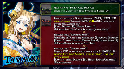 News,4686307f-501d-5ece-8326-913416021789,news banner enlightenment Tamamo EN 1597748687674.jpg