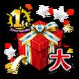 1st Anniversary Equipment Box 【L】