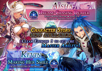 News,16ac80b2-5f5e-52ad-a326-f73cbc0c54ec,news banner Character story Aisha Kevin EN 1598420864575.jpg