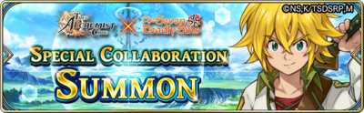 News,cace6226-d8fd-58cb-8229-b19403b8bec3,news header special collab summon EN 1581852953757.png
