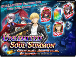 Banner27 UnlimitedSummon4.png
