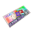 【Enlightenment】 Country Token x10 Selector