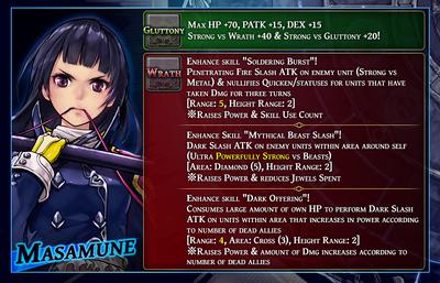 News,a707d511-fcbe-5b1c-a19c-5c8589fa69f5,news banner enlightenment Masamune EN 1593277871541.png