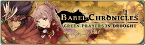 Babel Chronicles - Green Prayers in Drought