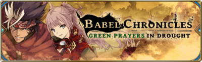 Banner-Green Prayers in Drought.png