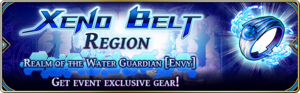 Xeno Belt Region - Realm of the Water Guardian