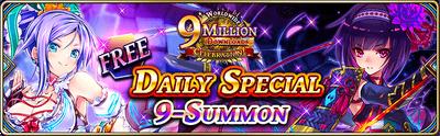 News,1194,news header 9M free summon EN 1556269086210.png