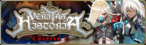 Veritas Historia - Chapter 1
