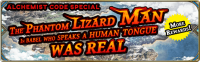 Banner-The Phantom Lizard Man.png