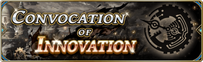 News,080213da-b2c8-5ef3-b1ca-bbbfa20fb2d6,ui EventQuest bnn Innovation EN 1564904330232.png
