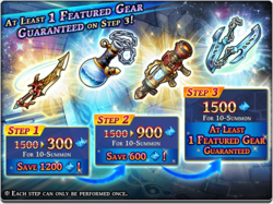 Banner6 3step Gear.png