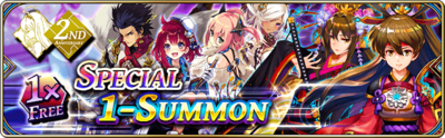 News,e862c765-adcd-5464-841f-4cb14d507634,news header 1Time Special1Summon EN 1573193699737.png