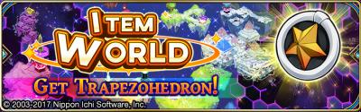 Banner-Item World.png