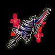 Killer Gunlance Shard