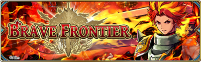 Banner-Brave Frontier.png