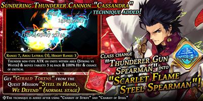 News,6955ddcd-a294-56a5-8aea-b4f8be9a585c,news banner EJ Scarlet Flame Steel Spearman EN 1595220585473.png