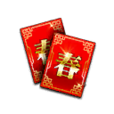Lunar New Year Celebration Packet