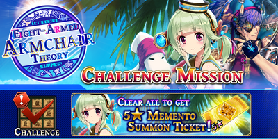News,5938a569-0cd5-56e7-804f-84b67ddca1f2,news banner eightarmed armchairtheory event challenge EN 1589629211060.png