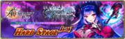 Banner-Crystal of Re-Union.png