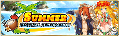 News,6ca9ea53-c9dd-5aae-a026-84ecca2fbb67,news header summer celebration EN 1561616735913.png