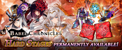 News,ca05dadd-81ee-5e81-8853-fc5785cf80e2,news banner babel chronicles hard stage EN 1592723688816.png
