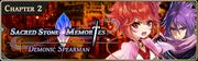 Banner-Sacred Stone Memories - Demonic Spearman.png
