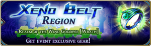 Xeno Belt Region - Realm of the Wind Goddess