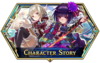 Character Quest Stories